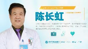 郑州军海医院我国的第一个中国医师节,快来为你心目中的最美医师投票吧