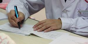 黑龙江中亚医院能不能治好我的病?十年的顽疾终突破